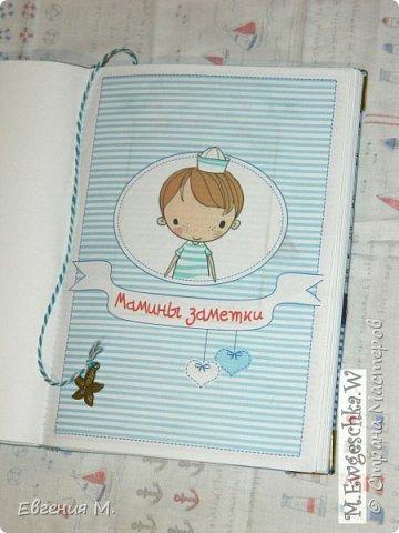 "Babybook ""Юнга"" фото 5"