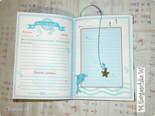 "Babybook ""Юнга"" фото 6"