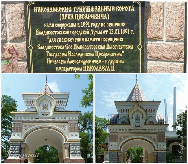 У всех полным ходом подготовка к Новому Году, а у меня ностальгия по лету… Два года подряд ездили отдыхать в Приморье, а точнее во Владивосток. Приглашаю и вас на прогулку по этому удивительному городу. фото 17