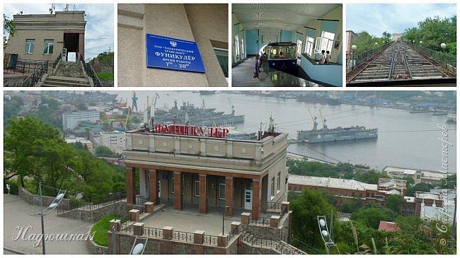 У всех полным ходом подготовка к Новому Году, а у меня ностальгия по лету… Два года подряд ездили отдыхать в Приморье, а точнее во Владивосток. Приглашаю и вас на прогулку по этому удивительному городу. фото 24