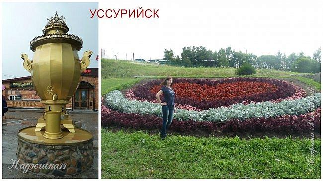 У всех полным ходом подготовка к Новому Году, а у меня ностальгия по лету… Два года подряд ездили отдыхать в Приморье, а точнее во Владивосток. Приглашаю и вас на прогулку по этому удивительному городу. фото 34