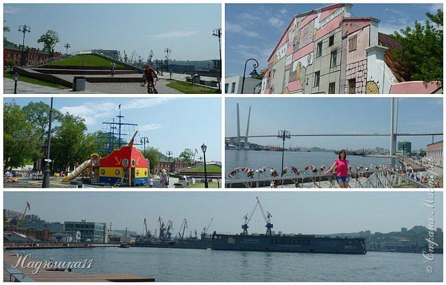 У всех полным ходом подготовка к Новому Году, а у меня ностальгия по лету… Два года подряд ездили отдыхать в Приморье, а точнее во Владивосток. Приглашаю и вас на прогулку по этому удивительному городу. фото 38