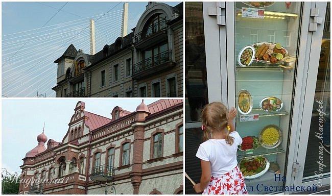 У всех полным ходом подготовка к Новому Году, а у меня ностальгия по лету… Два года подряд ездили отдыхать в Приморье, а точнее во Владивосток. Приглашаю и вас на прогулку по этому удивительному городу. фото 7