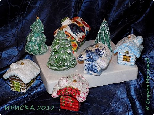 Приветствую всех гостей моей странички!!! Наконец-то я доделала свои первые ватные игрушки. Хочу сразу сказать слова благодарности за вдохновение, мастер-классы и добрые советы мастерам по ватным игрушкам Олечке Симаковой http://stranamasterov.ru/user/390706 , Элайдже http://stranamasterov.ru/user/399311 и Светлане http://stranamasterov.ru/user/68349 , именно благодаря вам я решилась попробовать себя в ватном папье-маше.   фото 33