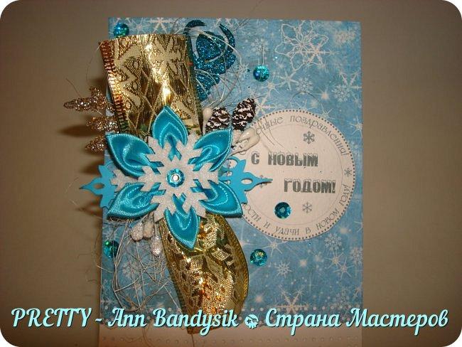 Мои новогодние открыточки! фото 4