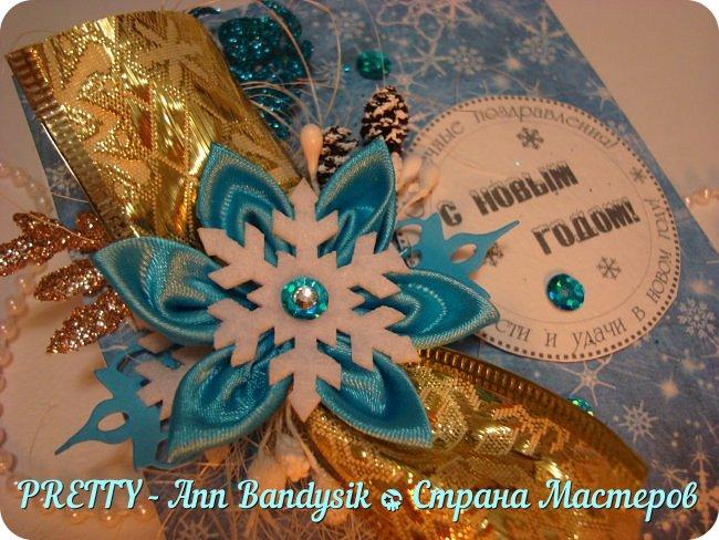 Мои новогодние открыточки! фото 3