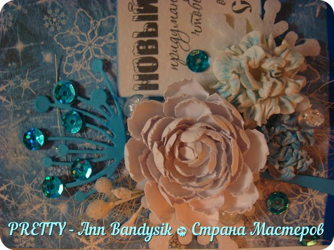 Мои новогодние открыточки! фото 7