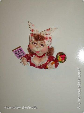 Маленькие текстильные куколки - ограничитель доступа к холодильнику)  Размер кукол 10 на 12 см Вот такой батальон аппетитных дам получился!!! фото 11