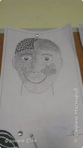 Работы учеников фото 6