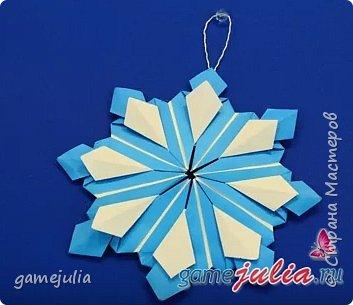 Снежинка модульная из бумаги