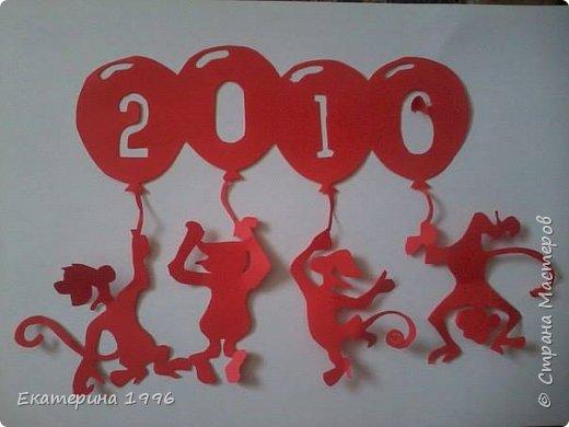 Новый год 2016 фото 1