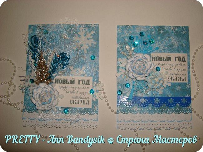 Мои новогодние открыточки! фото 10