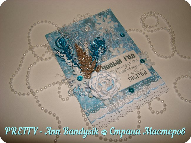 Мои новогодние открыточки! фото 12