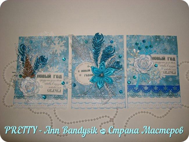 Мои новогодние открыточки! фото 9