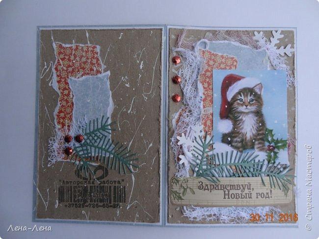 Ещё три новогодних открыточки сотворилось, на этот раз с такими милыми котиками. Что-то открытки ву меня прям сериями идут.)) Новогодний сериал!!!)) фото 4