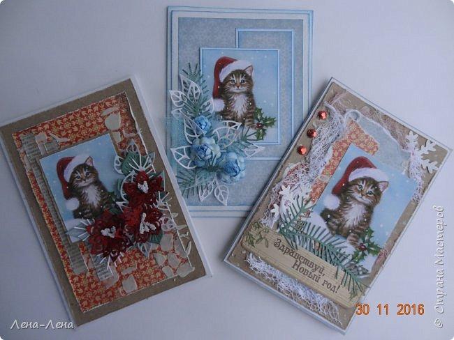 Ещё три новогодних открыточки сотворилось, на этот раз с такими милыми котиками. Что-то открытки ву меня прям сериями идут.)) Новогодний сериал!!!)) фото 1