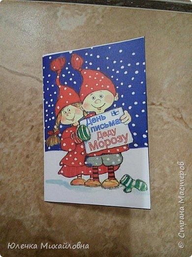 Всем приветик! С началом декабря мы поведём обратный отсчёт до Нового года. И поможёт нам в этом такой календарь! Время ожидания Нового года с календарём уже стало традицией в нашей семье. В предыдущие года мы чекрыжили бороду Деда Мороза, отрезая каждый день по полосочке, а в этом году я решила сделать календарь в виде такой вот зимней деревни.  фото 5