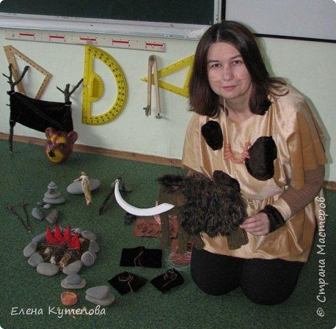 """На день рождения сына я провела праздник для детей """"Охотники на мамонтов"""". Дети были членами племени Вурров (медведей). Голова медведя была тотемом племени. Себе сделала накидку из плюша, пришила куски меха, сделала бусы и меховые браслеты. фото 1"""