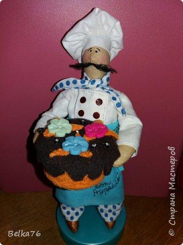 Вот такой вот повар получился у меня на день рожденья друга) Торт родился в последние минуты)) фото 1