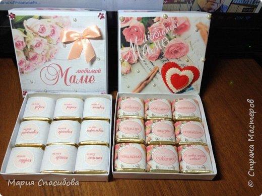 Шаблоны для конфет Маме от Ксении Жуковой. фото 1