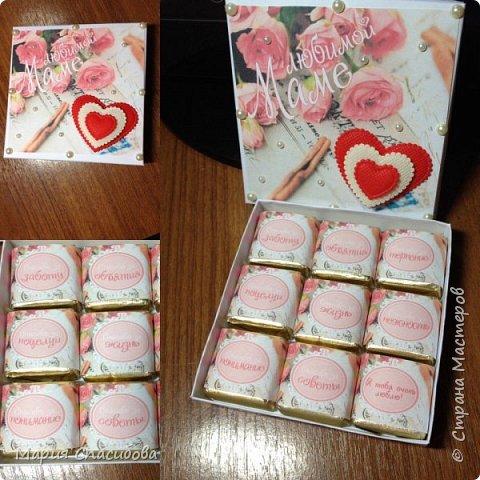 Шаблоны для конфет Маме от Ксении Жуковой. фото 2
