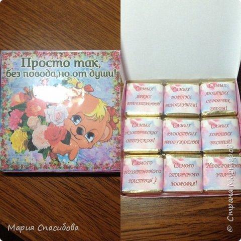Шаблоны для конфет Маме от Ксении Жуковой. фото 4