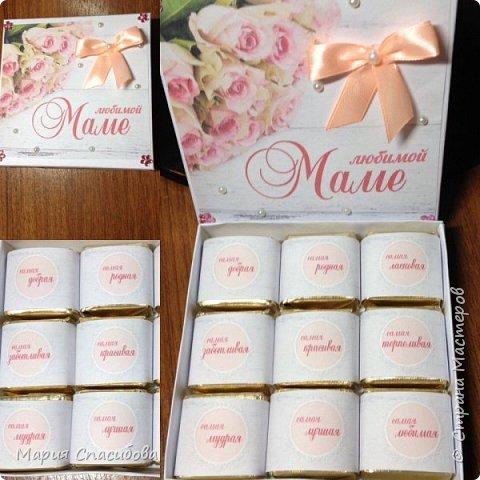 Шаблоны для конфет Маме от Ксении Жуковой. фото 3