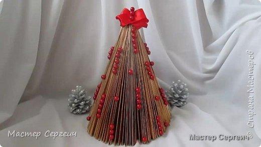 Новогодняя елка из журналов