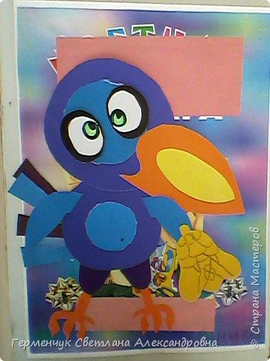 """Работы ребят 4""""В"""" класса на тему """"Зимующие птицы"""".Птицы получились симпатичные и веселые. фото 10"""