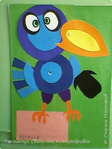 """Работы ребят 4""""В"""" класса на тему """"Зимующие птицы"""".Птицы получились симпатичные и веселые. фото 15"""