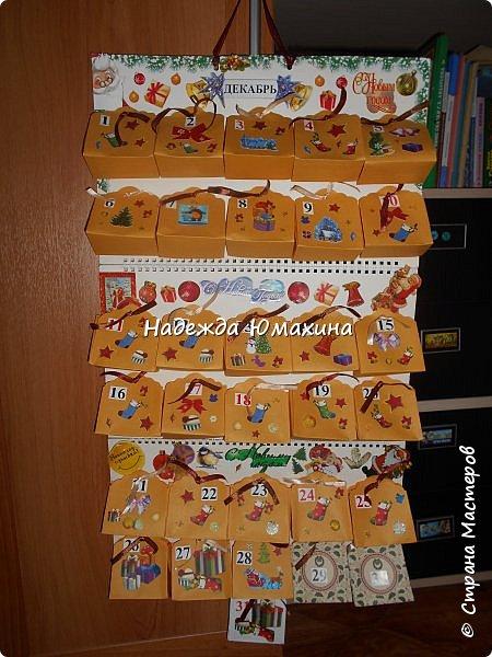 На оборотную сторону старого календаря прикрепила нитками бумажные пакетики: на календаре иглой делала стежок и подхватывала нитью ленточку, которой завязан пакетик, нитку крепила узлом  с изнанки. Пакетики вырезала, нарисовав их по шаблону - два пакетика(за 29 и 30 число) готовыми были напечатаны в детском журнале. Цифры и название месяца взяла из того же календаря. Картинки нашлись в рекламных листовках и старых открытках и журналах.