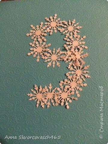 Ура-ура!!!Любимому сайту 9 лет!!! От всей души поздравляю всех с праздником!!!  Моя снежная девяточка летит к вам с пожеланиями  мира и процветания!!! Пусть творчество не покидает нас всех!