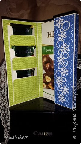 Вот такую шоколадницу подготовила к Новому году, в подарок нашей учительнице.  фото 2