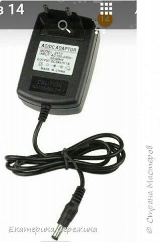 Итак, обещанный мастер-класс! Нам понадобится: - рамка - бумага А4, плотностью 160 г/м3, не тоньше (для 5 слоёв - 6 листов) - калька - плотная! - светодиодная лента - адаптер питания - переходник (от ленты к адаптеру питания) - пенокартон 3мм - нож - клей ПВА фото 13