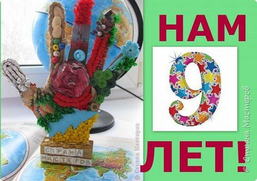 От всей души поздравляю всех с праздником!!!