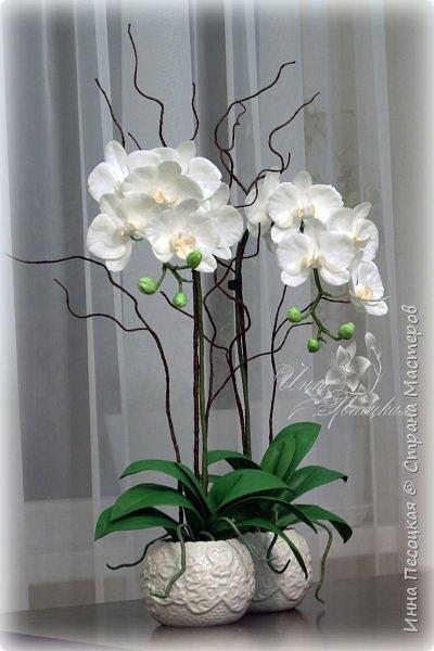 Сделала для себя любимой...))) Цветы орхидеи из турецкого фоамирана, листья - из иранского, а бутоны из зефирного. Декоративные веточки так же рукотворные. фото 1