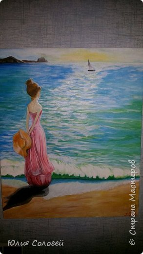 Рисунок- девочка и море фото 1