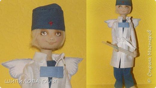 Украиночка. фото 5
