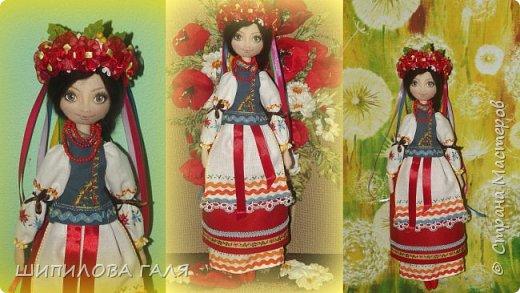 Украиночка. фото 1
