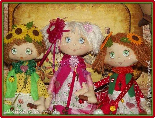 Сестренкам и племяннице! фото 1