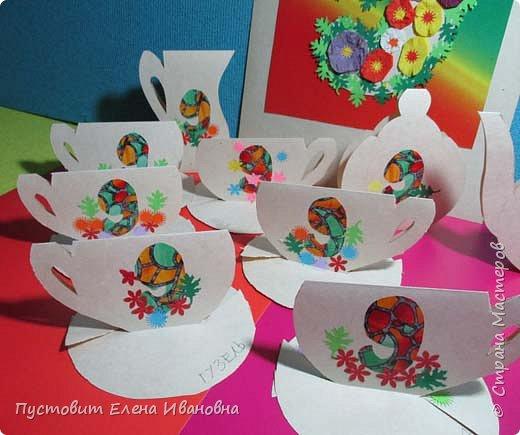 Вот таким чаепитием отметили мы с кружковцами сегодня на занятии Девятый День Рождения Любимого Сайта.Идею чайной чашечки я увидела сегодня утром у Эльвиры-Педагоши и решила эту идею развить дальше - так появился чайный праздничный сервиз из девяти предметов белого цвета,  панно с цветочной девяточкой не считается, оно просто украшает нашу чайную церемонию )))  фото 3