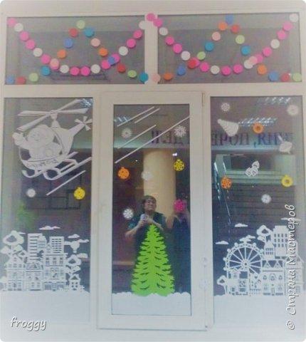 Работа выполнена с использованием шаблонов Ольги Качуровской и Екатерины Михеевой совместно с pavlinka. Извините за качество фото - снимали на телефон. Во второй части постараюсь выложить фото с фотоаппарата. фото 3