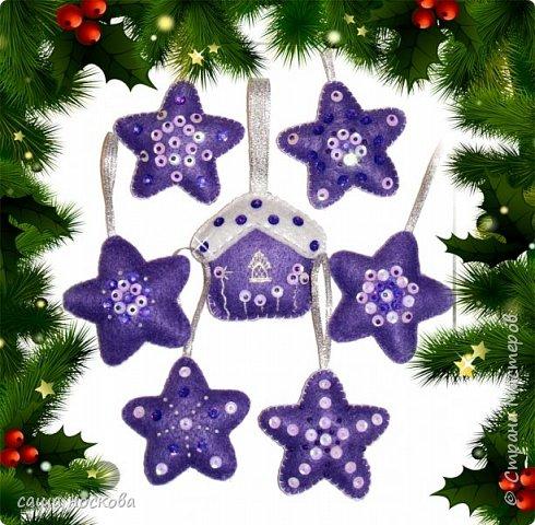 Фиолетовые звёзды фото 1