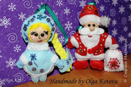 Дед Мороз и Снегурочка -елочные игрушки фото 1