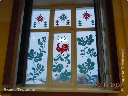 Здравствуйте, дорогие друзья! Скоро Новый год и мы уже начали украшать окна. Сегодня я расскажу как без отходов и быстро сделать много таких снежинок. фото 12