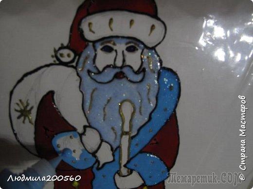 Рисуем Деда Мороза... фото 3