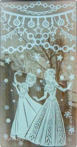 вот этого снеговичка с детками вырезала по рисунку.  фото 3