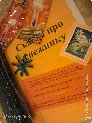 Здравствуйте!!! Наступил декабрь, значит у нас заработал Календарь ожидания Нового года!!! Спасибо большое за идею Марину Лужинскую! https://stranamasterov.ru/user/315411 Про наш календарь я уже писала, вот он: https://stranamasterov.ru/node/1058593 Каждое утро дети бегут к сапожкам, находят нужный и читают записку, которая там лежит. Она приводит их к заданиям на сегодняшний день, названию самого дня и вкусняшкам... фото 39