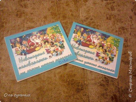 Здравствуйте!!! Наступил декабрь, значит у нас заработал Календарь ожидания Нового года!!! Спасибо большое за идею Марину Лужинскую! https://stranamasterov.ru/user/315411 Про наш календарь я уже писала, вот он: https://stranamasterov.ru/node/1058593 Каждое утро дети бегут к сапожкам, находят нужный и читают записку, которая там лежит. Она приводит их к заданиям на сегодняшний день, названию самого дня и вкусняшкам... фото 45