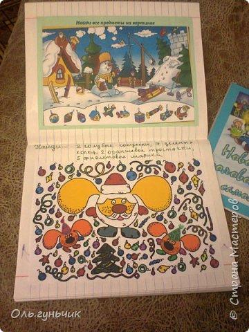 Здравствуйте!!! Наступил декабрь, значит у нас заработал Календарь ожидания Нового года!!! Спасибо большое за идею Марину Лужинскую! https://stranamasterov.ru/user/315411 Про наш календарь я уже писала, вот он: https://stranamasterov.ru/node/1058593 Каждое утро дети бегут к сапожкам, находят нужный и читают записку, которая там лежит. Она приводит их к заданиям на сегодняшний день, названию самого дня и вкусняшкам... фото 46